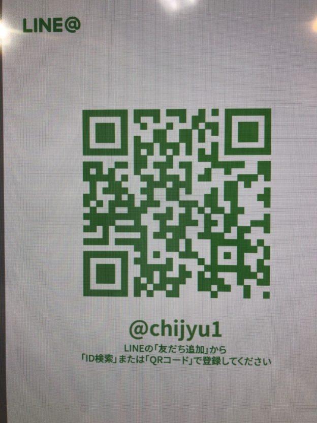 9a38ac33-a9bc-401f-b18a-6dc75cc6c9d5-46318-0000197c365a0691_file.jpg